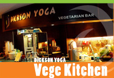Dickson Yoga Vege Kitchen