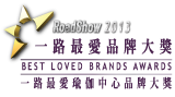 Speech of Master Dickson RoadShow2013 Best Loved Brands Awards